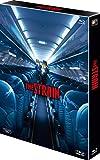 ストレイン 沈黙のエクリプス ブルーレイBOX(ギレルモ・デル・...[Blu-ray/ブルーレイ]
