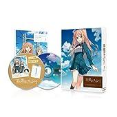 恋と選挙とチョコレート 1(完全生産限定版) [DVD]