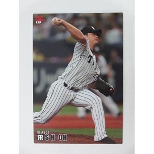 2015カルビープロ野球カード第2弾■レギュラーカード■139呉昇桓/阪神