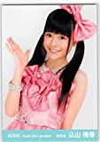 AKB48公式生写真 AKB48 Theater 2013.September-rd  研究生 【込山榛香】