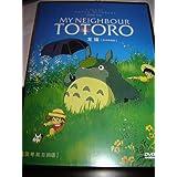 My Neighbour Totoro ~ Hitoshi Takagi