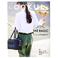 onkuL vol.001(2014 SP ベーシックから始めよう。 (NEWS mook)