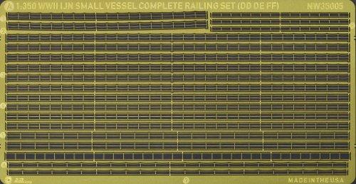 Alliance Model Works 1:350 Railing: WWII IJN Small Vessels NW35005