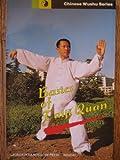 img - for Basics of Taiji Quan book / textbook / text book