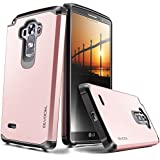 LG G Vista 2 Case, Evocel® [Dual Layer Series] Hybrid Armor Protector Case For LG G Vista 2 (2015 Release) - Retail Packaging, Rose Gold