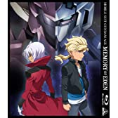 機動戦士ガンダムAGE MEMORY OF EDEN [Blu-ray]