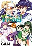 Free! (2) (まんがタイムKRコミックス)