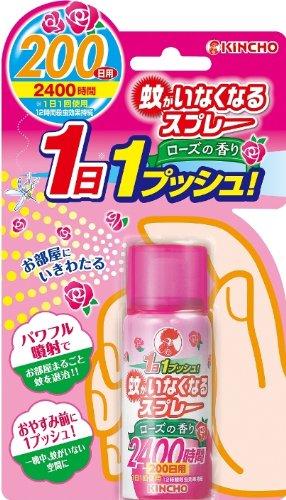 蚊がいなくなるスプレー 200日 ローズの香り 45mL (防除用医薬部外品) 【HTRC2.1】