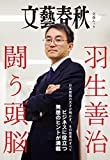 ����������Ʈ��ƬǾ (ʸ��e-book)