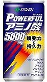 伊藤園 POWERFUL アミノ酸5000mg (缶) 200ml×30本