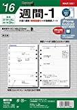 レイメイ藤井 キーワード 手帳用リフィル 2016 12月始まり ウィークリー A5 WAR1651