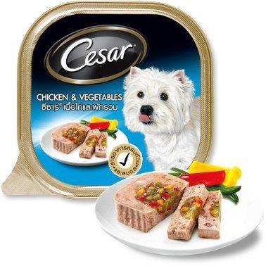 Cesar chicken & vegetables 3.5 oz(1Pack) (Chicken Fight Adult Costume)