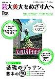 ���������ᤶ���ͤ� No.155 (�̺�ȥꥨ)