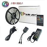ALED LIGHT LEDテープ コンプリートセットSMD5050 5M 300連 RGB/ 防水/LEDテープライト/LEDライト/切断可能/音に反応/音楽調光器付 IP65 ベース:ホワイト(白)【送料無料】