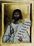 img - for Selected Writings of St. Justin Martyr book / textbook / text book