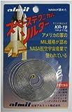 コールマンジャパン(株) アルミット スペーステクニカルソルダー1.0x10g