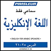 ESL Arabic Phase 1, Unit 21-25: Learn to Speak and Understand English as a Second Language with Pimsleur Language Programs |  Pimsleur