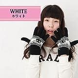 オリジナルのLovelyGirlシリーズ セット構成でコーデもできる 単品売りスカル柄手袋 ホワイト F