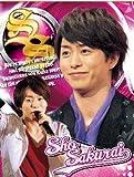 偽装発覚!日テレ「ベストアーティスト2011」で収録映像なのに生放送と演出!