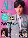 A-Bloom Vol.9