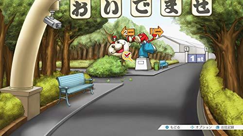 逆転裁判123 成歩堂セレクション - PS4 ゲーム画面スクリーンショット3