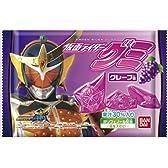 仮面ライダーグミ (グレープ味) 10個入 BOX (食玩・キャンデー)