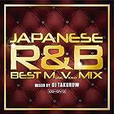 J-R&B BEST MV MIX mixed by DJ TAKUROW【仮】