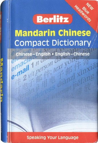 Mandarin Chinese Compact Dictionary (Berlitz Compact Dictionary) Picture