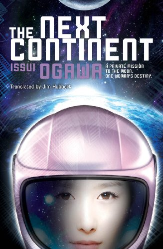 Image of The Next Continent (Novel)