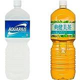 [組合せ]アクエリアス ペコらくボトル 2LPETと、選べるお好きなコカコーラ製品(2LPET) 合計2ケース12本 (アクエリアス ペコらくボトル 2LPET×6本/爽健美茶  ペコらくボトル 2LPET×6本)