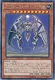 遊戯王カード NECH-JP026 アポクリフォート・キラー(レア)遊戯王アーク・ファイブ [ネクスト・チャレンジャーズ]