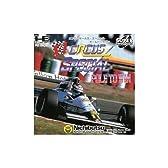 F1サーカス スペシャル 【PCエンジン】