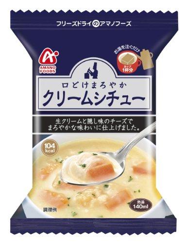 アマノフーズ クリームシチュー 21.5g×4個