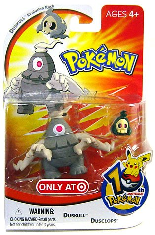 Picture of Hasbro Pokemon Mini Action Figure Set Duskull Evolution Pack with Duskull & Dusclops (B000JWU9AU) (Pokemon Action Figures)
