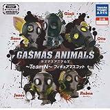 カプセル ガスマスアニマルズ Team N フィギュアマスコット 全5種セット