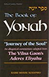 img - for Journey of the Soul: The Vina Gaon on Yonah/Jonah: An Allegorical Commentary Adapted from the Vina Gaon's Aderes Eliyahu (Artscroll Judaica Classics) book / textbook / text book