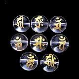 《水晶》梵字(ボンジ)金塗り☆手彫り丸玉 (8mm-14mm) ・12mmタラーク(虚空蔵菩薩)2個セット 【1点】