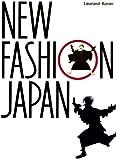 New Fashion Japan (0870116762) by Koren, Leonard