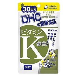 ビタミンK 30日分 [ヘルスケア&ケア用品]