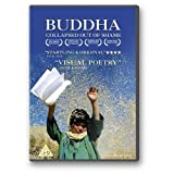 Buddha Collapsed Out of Shame ( Buda as sharm foru rikht ) [ NON-USA FORMAT, PAL, Reg.2 Import - Great Britain ]
