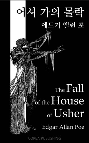 The Fall of the House of Usher Analysis