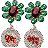ArtZone Handmade ShubhLabh Artpeice For Diwali Set Of 12 (Green Silver, 10 Cm)