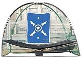 UNIX(ユニックス) 野球 練習用品 練習用ネット スーパードームネット BX75-60N