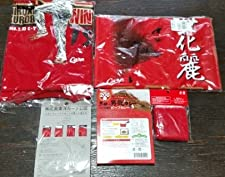 広島東洋カープ 優勝記念 黒田博樹投手 200勝達成 限定グッズ