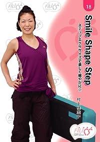 Smile Shape Step ステップエクササイズで楽しく健やかに☆ [DVD]