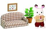 Epoch 2201 Sylvanian Families - Rabbit dad with sofa by Epoch