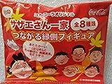 コカコーラ cocacola 限定 磯野サザエ サザエさん 長谷川町子美術館 つながる縁側フィギュア ワカメちゃん