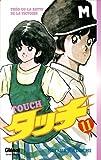 echange, troc Mitsuru Adachi - Touch, Tome 11 :