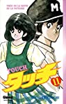 Touch, tome 11