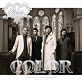 WHITE~Lovers on canvas~(DVD付)